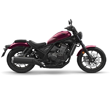 Honda REBEL CMX1100 DCT